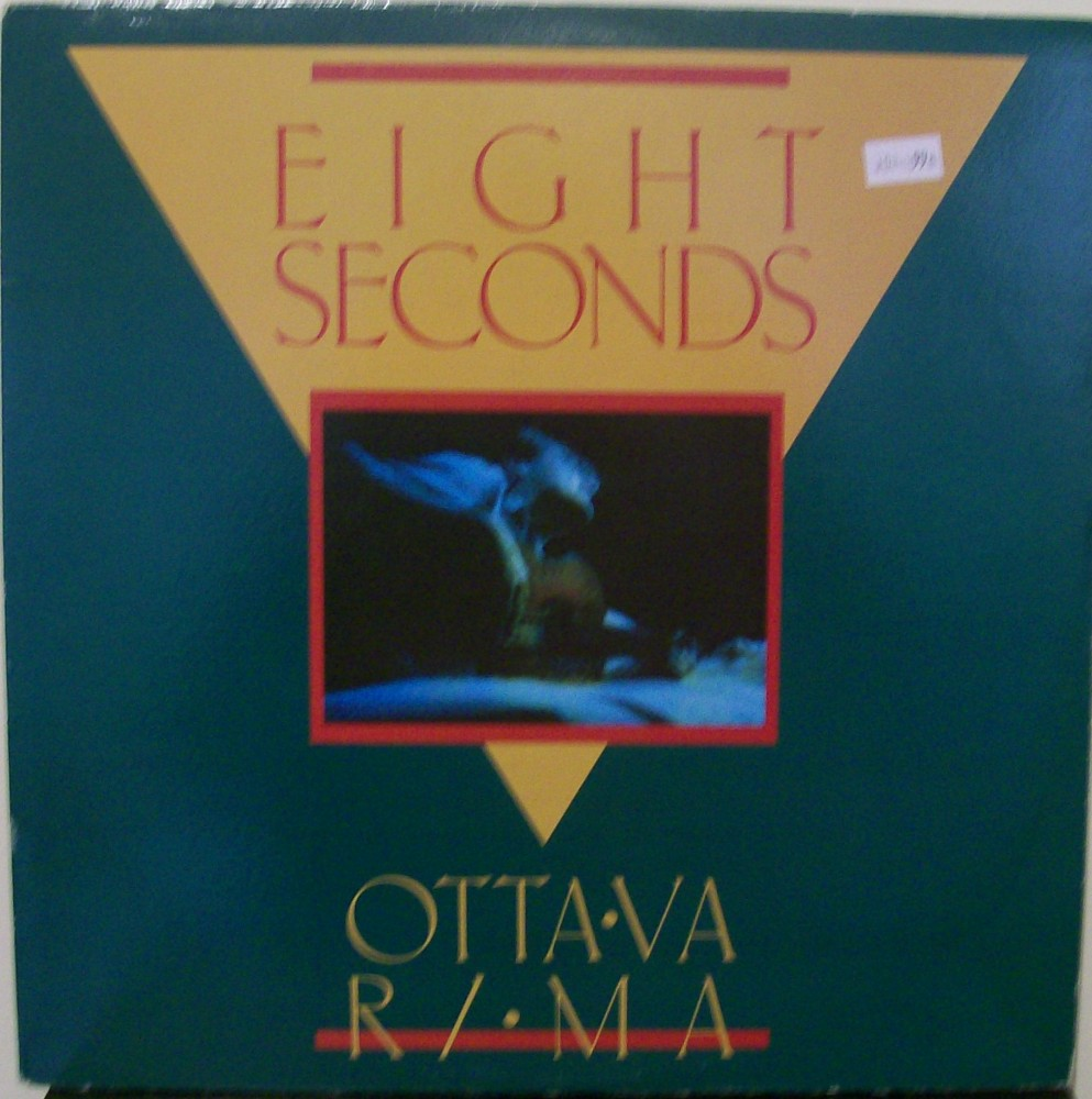 Vintage Vinyl: Eight Seconds