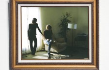 """First Impressions: Foxygen's """"…And Star Power"""""""