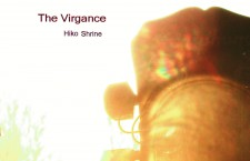 "The Virgance, ""Hiko Shrine"""