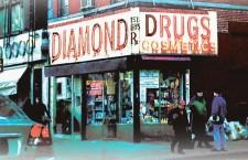"""Diamond Rugs – """"Cosmetics"""""""