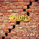 "LOWLA - ""Walls"""