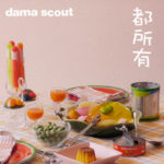dama-scout-all-in-too