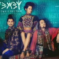 MY BABY –  'Prehistoric Rhythm' (album review)