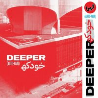 Deeper – 'Auto-Pain' (album review)