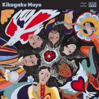 "Dreaming with Kikagaku Moyo's ""Gypsy Davey"" and ""Mushi No Uta"""